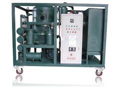 Series ZYD-X Fully-auto Multi-stage Transformer Oil Regeneration System